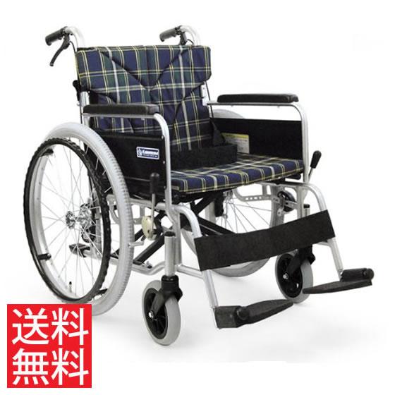 簡易調節 幅広 車椅子 モジュール エアタイヤ アルミ製 自走用 BM22-45SB-M カワムラサイクル 送料無料 折り畳み シートベルト シート幅 大きいサイズ ワイド 調整 調節 車イス 車いす くるまいす