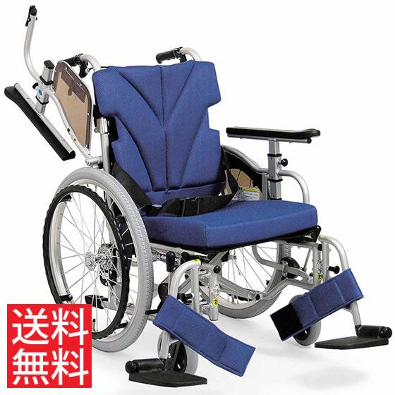 足こぎできる 低床 シート奥行調節可能 車椅子 高さ調節 肘跳ね上げ スイングアウト JISマーク 自走用 KZ20-40(38・42)-LO カワムラサイクル 送料無料 20インチ 折り畳み 調整 低い 小柄 車イス 車いす くるまいす