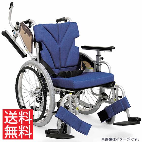 足こぎできる 超々低床 車椅子 高さ調節 肘跳ね上げ スイングアウト JISマーク 自走用 KZ20-40(38・42)-SSL カワムラサイクル 送料無料 20インチ 折り畳み シートベルト 調整 低床 低い 小柄 車イス 車いす