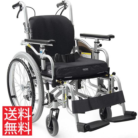 足こぎできる 低床 シート奥行調節可能 車椅子 アイコンバック 高さ調節 跳ね上げ スイングアウト 自走用 KZ20-40(38・42)-LO/ICR カワムラサイクル 送料無料 20インチ 折り畳み 体幹支持 調整 低い 小柄 車イス 車いす くるまいす