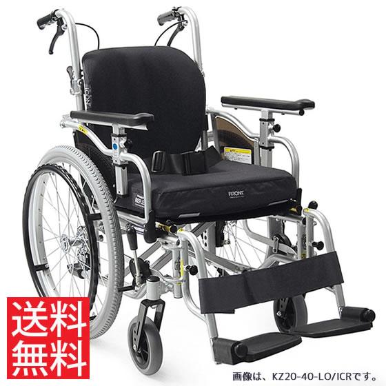 足こぎ 超々低床 車椅子 アイコンバック 高さ調節 肘跳ね上げ スイングアウト 自走用 KZ20-40(38・42)-SSL/ICR カワムラサイクル 送料無料 折り畳み 体幹支持 調整 低床 低い 小柄 車イス 車いす くるまいす