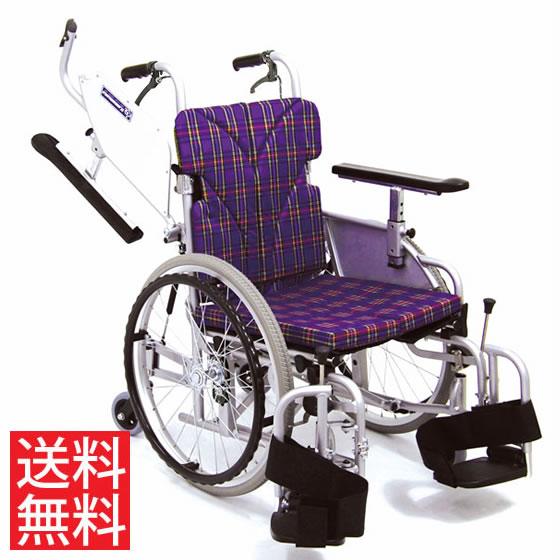 室内用 六輪 コンパクト 超々低床 車椅子 こまわりくん 足こぎ 跳ね上げ スイングアウト 自走用 KAK18-40B-LO カワムラサイクル 送料無料 18インチ 折り畳み 小回り 低床 低い 小柄 車イス 車いす
