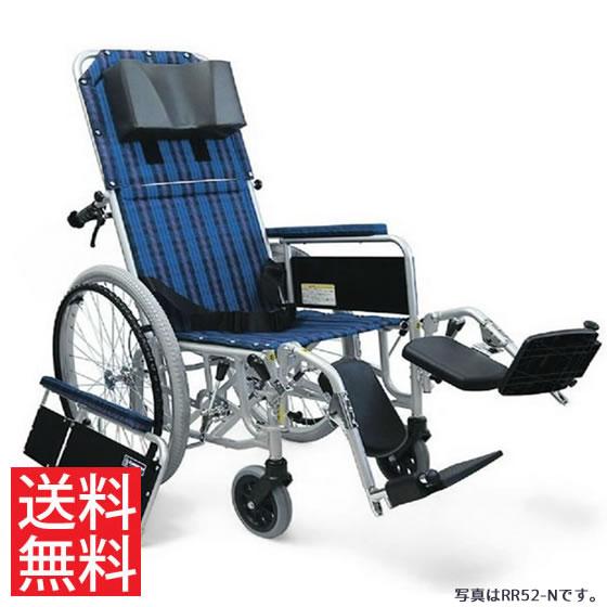 送料無料 カワムラサイクル 自走用 アルミ製 フルリクライニング車椅子 RR52-NB 介助ブレーキ付き | 車いす 車イス くるまいす エアタイヤ 簡易ストレッチャー リクライニング車椅子 転倒防止バー
