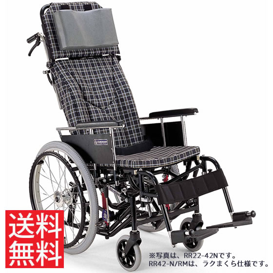 ティルト リクライニング 枕 ハンドル高さ調節 転倒防止バー スイングアウト 移乗しやすい 車椅子 自走用 送料無料 カワムラサイクル KX22-42N/RM ラクまくら 体幹支持 背もたれ角度 楽な姿勢 車イス 車いす