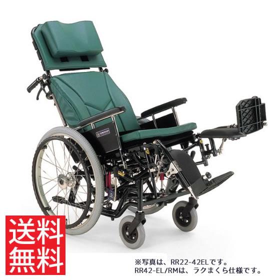 ティルト リクライニング ハンドル高さ調節 転倒防止バー 移乗しやすい 車椅子 自走用 送料無料 カワムラサイクル KX22-42EL/RMラクまくら スイングアウト エレベーティング 枕 体幹支持 背もたれ 楽な姿勢 角度を変える 車イス 車いす