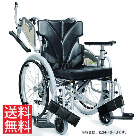 使いやすい シート高さ調節可能 シート奥行調節可能 低床 車椅子 クッション付き 跳ね上げ スイングアウト JISマーク アルミ製 KZM22-40(38・42)-41 カワムラサイクル 送料無料 折り畳み 調整 低い 小柄 車イス 車いす