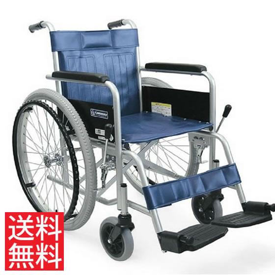 送料無料 カワムラサイクル スチール製 自走用 車椅子 KR801N エアタイヤ仕様   車いす 車イス くるまいす 背固定 折り畳み 折りたたみ エアタイヤ 介助ブレーキなし JISマーク SGマーク