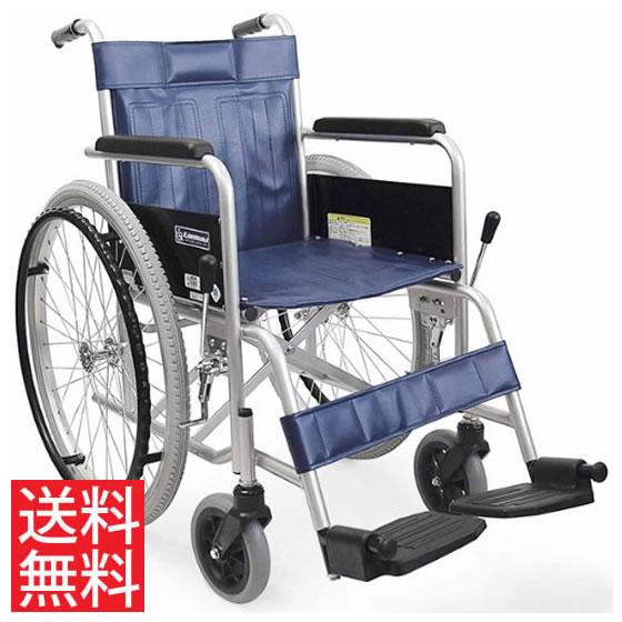 送料無料 カワムラサイクル スチール製 自走用 車椅子 KR801Nソフト ソフトタイヤ仕様 | 車いす 車イス くるまいす 背固定 折り畳み 折りたたみ ノーパンクタイヤ 介助ブレーキなし JISマーク SGマーク