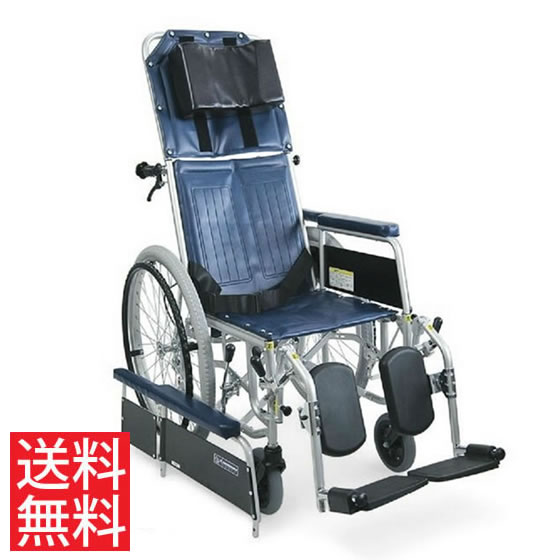 送料無料 カワムラサイクル 自走用 スチール製 フルリクライニング車椅子 RR42-N 介助ブレーキなし | 車いす 車イス くるまいす エアタイヤ 簡易ストレッチャー リクライニング車椅子 転倒防止バー