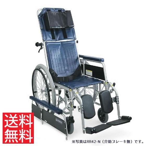 送料無料 カワムラサイクル 自走用 スチール製 フルリクライニング車椅子 RR42-NB 介助ブレーキ付き | 車いす 車イス くるまいす エアタイヤ 簡易ストレッチャー リクライニング車椅子 転倒防止バー
