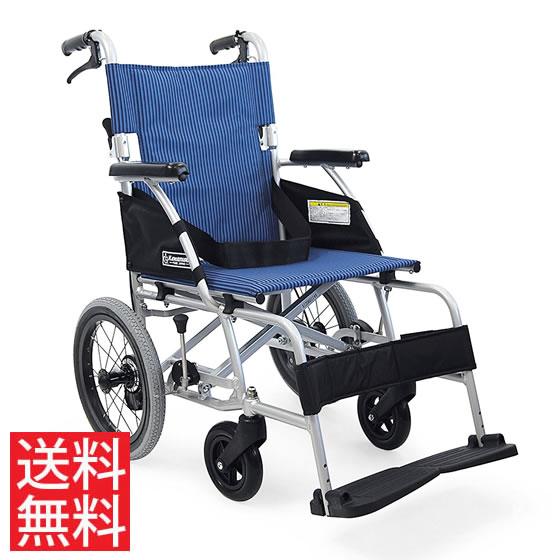 車椅子 おしゃれ 軽量 コンパクト ノーパンクタイヤ 介助用 送料無料 カワムラサイクル BMLシリーズ BML14-40SB モジュール 調整 調節 折り畳み 14インチ シートベルト 青ストライプ 赤ストライプ 人気 車イス 車いす