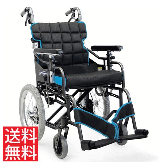 ハンドル高さ 調節 超低床 クッション付き 車椅子 介助用 KM16-40SB-SL カワムラサイクル 送料無料 16インチ 折り畳み シートベルト おしゃれ 調整 調節 低床 車イス 車いす くるまいす