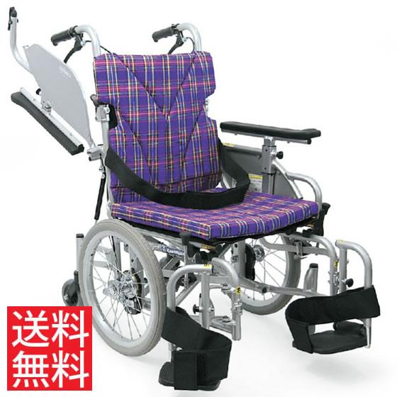 室内用 六輪 コンパクト 超々低床 車椅子 こまわりくん クッション付き 足こぎ 跳ね上げ スイングアウト 介助用 KAK16-40B-LO カワムラサイクル 送料無料 16インチ 折り畳み 低床 低い 小柄 車イス 車いす くるまいす