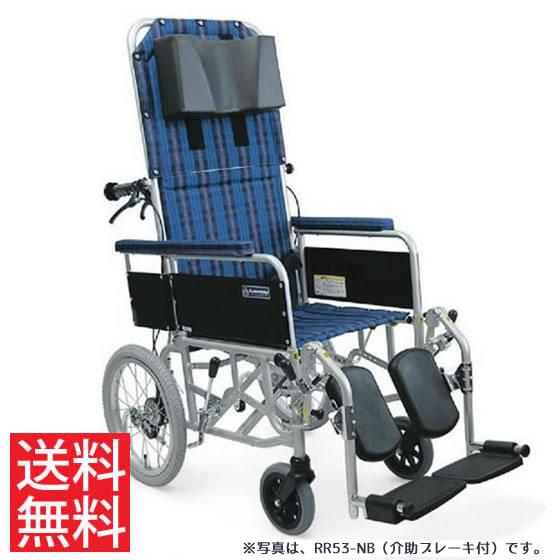 送料無料 カワムラサイクル 介助用 アルミ製 フルリクライニング車椅子 RR53-N 介助ブレーキなし | 車いす 車イス くるまいす エアタイヤ 簡易ストレッチャー リクライニング車椅子 転倒防止バー