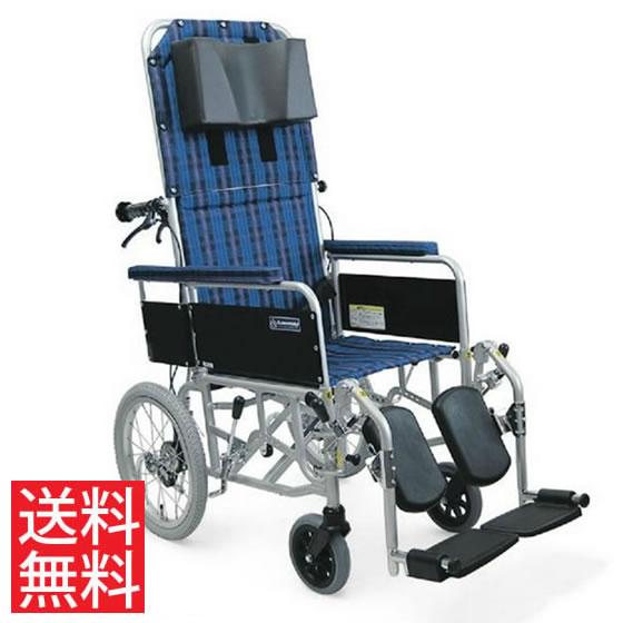 送料無料 カワムラサイクル 介助用 アルミ製 フルリクライニング車椅子 RR53-NB 介助ブレーキ付き | 車いす 車イス くるまいす エアタイヤ 簡易ストレッチャー リクライニング車椅子 転倒防止バー