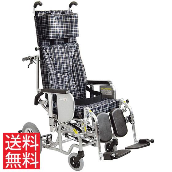 ティルト フルリクライニング 簡易 ストレッチャー 柔らか クッション 座位保持 背もたれ 楽な姿勢 角度を変える 移乗しやすい 車椅子 介助用 送料無料 カワムラサイクル AYK-40EL クリオネット 人気 車イス 車いす プレゼント ギフト