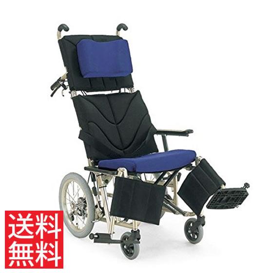 送料無料 カワムラサイクル 介助用 ティルト・リクライニング車椅子 KPF16-40(42) | 車いす 車イス くるまいす 背折れ 折りたたみ 折り畳み エアタイヤ 介助ブレーキ付き バンド式ブレーキ 転倒防止バー