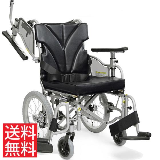 送料無料 車椅子 中床 高さ調節 使いやすい 前ずれ防止 クッション シートベルト 折りたたみ ブレーキ付 カワムラサイクル 簡易モジュール KZM16-40(38・42)-43 幅広 ワイド 幅狭