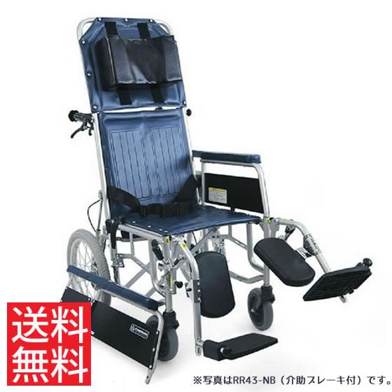 送料無料 カワムラサイクル 介助用 スチール製 フルリクライニング車椅子 RR43-N 介助ブレーキなし   車いす 車イス くるまいす エアタイヤ 簡易ストレッチャー リクライニング車椅子 転倒防止バー