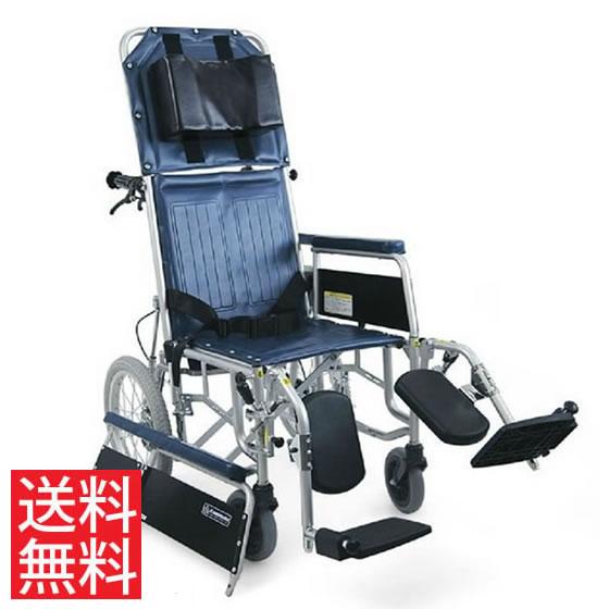 送料無料 カワムラサイクル 介助用 スチール製 フルリクライニング車椅子 RR43-NB 介助ブレーキ付き | 車いす 車イス くるまいす エアタイヤ 簡易ストレッチャー リクライニング車椅子 転倒防止バー