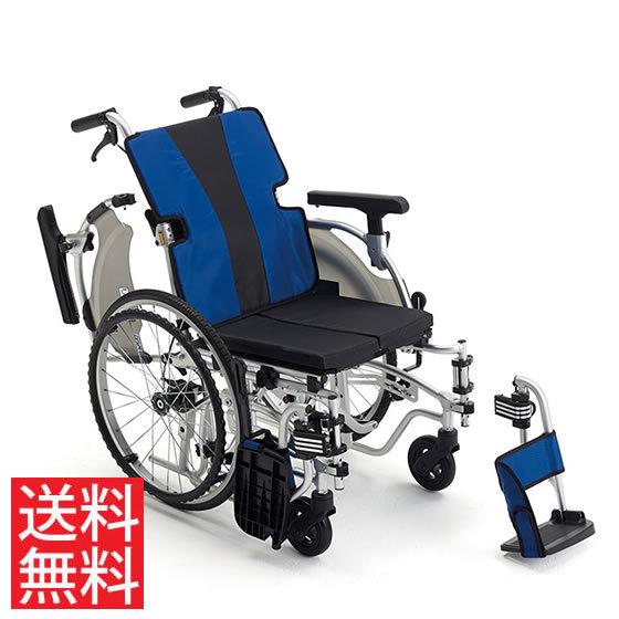 送料無料 車椅子 モジュール ノーパンク スイングアウト アームサポート跳ね上げ 低座面 MIKI ミキ 自走用 車イス MEF-20 座面高調整 シート幅調整 調整簡単 折りたたみ 足こぎ 低床 アームサポート高さ調整 座りやすい