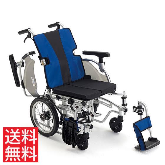 送料無料 車椅子 モジュール ノーパンク スイングアウト アームサポート跳ね上げ 低床 MIKI ミキ 介助用 車イス MEF-14 座面高調整 シート幅調整 調整簡単 足こぎ 低座面 折りたたみ アームサポート高さ調整 座りやすい