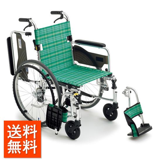 送料無料 車椅子 軽量 軽い 多機能 スイングアウト 肘跳ね上げ スリム コンパクト 折り畳み 折りたたみ 超軽量 MIKI ミキ ライトストリーム LS-43RD 移乗に便利 自走用 自走介助兼用 車いす 車イス くるまいす プレゼント 受注生産