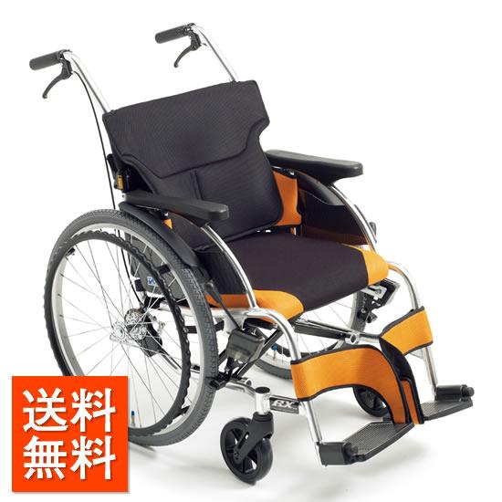 送料無料 車椅子 スタイリッシュ 姿勢安定 MIKI ミキ RXシリーズ RX_ABS Lo 低床 低座面 自走用 自走介助兼用 車いす 車イス くるまいす おしゃれ 骨盤サポート クッション付 折り畳み 折りたたみ プレゼント 受注生産