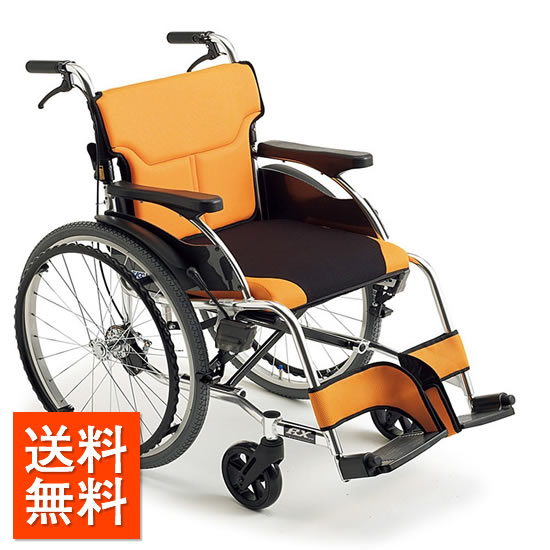 送料無料 車椅子 シンプル スタイリッシュ おしゃれ MIKI ミキ RXシリーズ RX-1 自走用 自走介助兼用 車いす 車イス くるまいす 折り畳み 折りたたみ 使いやすい クッション付 座り心地いい オシャレ 受注生産