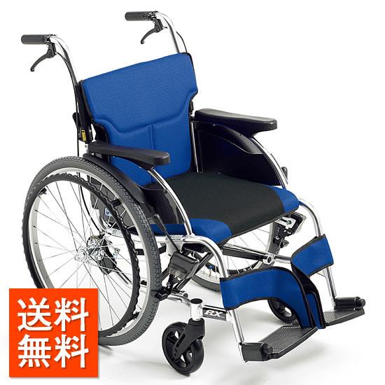 送料無料 車椅子 低座面 低床 スタイリッシュ シンプル MIKI ミキ RXシリーズ RX-1Lo 自走用 自走介助兼用 折り畳み 折りたたみ おしゃれ オシャレ 個性的 かっこいい 足こぎ 小柄 身長低い プレゼント 受注生産