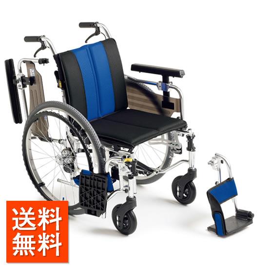 送料無料 車椅子 座面高調整 モジュール スイングアウト 肘跳ね上げ 多機能 人気 MIKI ミキ MYU4シリーズ MYU4-22 自走用 自走介助兼用 車いす 車イス くるまいす 折り畳み 折りたたみ おしゃれ オシャレ プレゼント 受注生産