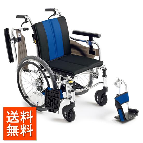 送料無料 車椅子 座面高調整 モジュール スイングアウト 肘跳ね上げ 多機能 人気 20インチ MIKI ミキ MYU4シリーズ MYU4-20 自走用 自走介助兼用 車いす 車イス 折り畳み 折りたたみ おしゃれ オシャレ 受注生産
