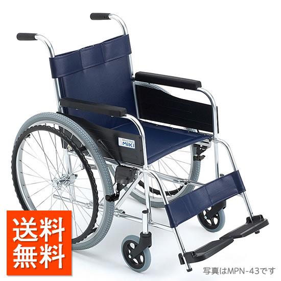 送料無料 車椅子 シンプル スタンダード ビニールレザーシート 汚れが拭きとりしやすい 清潔 座幅が選べる MIKI ミキ M-1シリーズ MPN-40 自走用 車いす 車イス くるまいす 施設 病院 受注生産