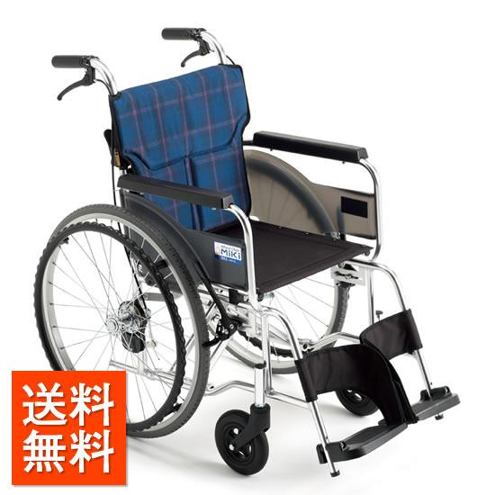 送料無料 車椅子 軽量 軽い シンプル 女性 高齢者 持ち運び ノーパンク MIKI ミキ BALシリーズ BAL-7 SP 自走用 自走介助兼用 折りたたみ 使いやすい 車いす 車イス 人気 定番 安い 受注生産