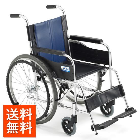 送料無料車椅子 スタンダード シンプル 使いやすい 初めて MIKI ミキ BALシリーズ BAL-0 自走用 車いす 車イス ノーパンク 人気 安い 定番 施設 店舗 病院