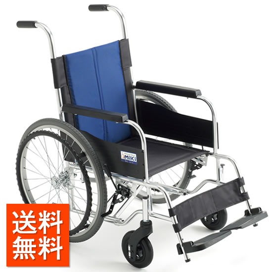 送料無料 車椅子 低座面 座面高 モジュール シンプル 小柄 高齢 お年寄り MIKI ミキ BALシリーズ BAL-0S 自走用 車いす 車イス 低床 施設 病院 人気 安い 受注生産