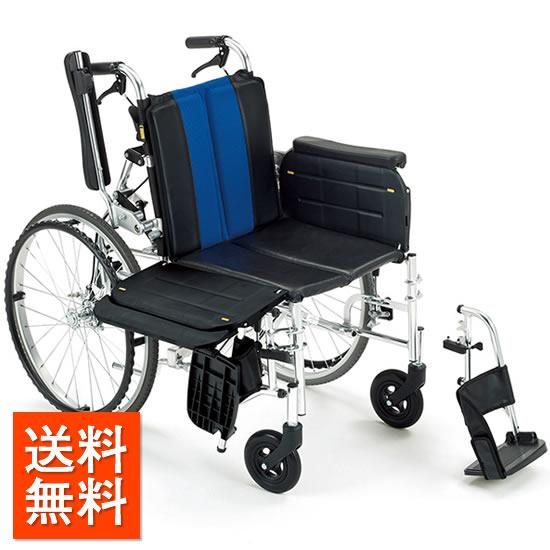 移乗負担軽減 送料無料 車椅子 横乗り 移乗が楽 トランスファーボード ラクーネシリーズ LK-2 自走用 自走介助兼用 車イス 車いす くるまいす 折り畳み 折りたたみ ノーパンク 家 自宅 施設 病院