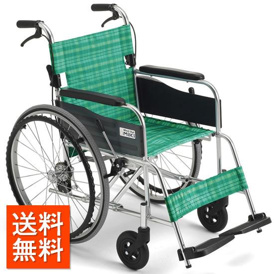 送料無料 車椅子 軽量 軽い シンプル 女性 高齢者 持ち運び MIKI ミキ ライトストリーム LS-2 自走用 自走介助兼用 折り畳み 折りたたみ 車いす 車イス くるまいす 丈夫 頑丈 持ち運び 受注生産