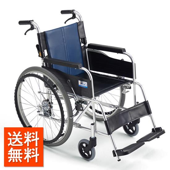 介助者の負担を軽減!送料無料 車椅子 足踏みブレーキ シンプル 操作が楽 連動式ブレーキ MIKI ミキ BALシリーズ BAL-1B 自走用 自走介助兼用 介助ブレーキ 車イス 車いす レザー 拭き取り 清潔 施設 病院