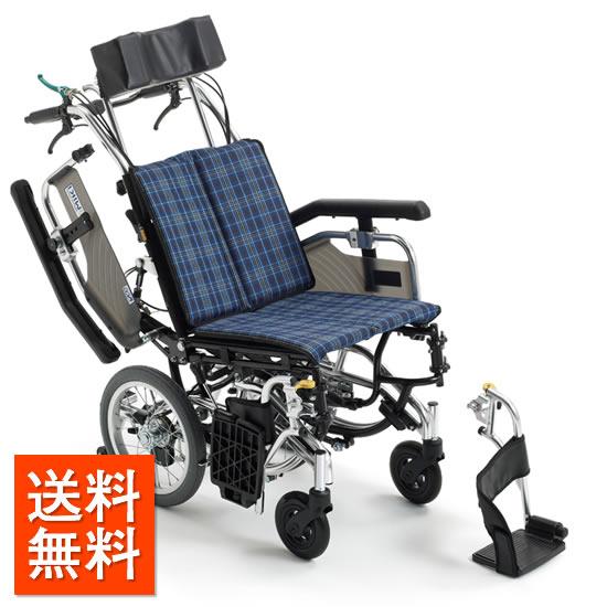 送料無料 車椅子 コンパクト ティルト リクライニング 背角度調整 MIKI ミキ スキットシリーズ SKT-8 介助用 車イス 車いす くるまいす 転倒防止 疲れない 姿勢 多機能 スイングアウト 肘跳ね上げ 使いやすい