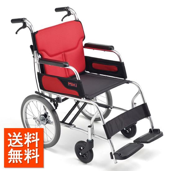 送料無料 車椅子 軽量 コンパクト 超軽量 軽い 国産 MIKI ミキ カルーンシリーズ MC-43RK シンプル おしゃれ 介助用 折り畳み 折りたたみ 車いす 車イス くるまいす 軽量車椅子 赤 レッド 受注生産