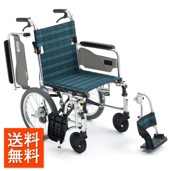 送料無料 車椅子 軽量 軽い 多機能 スイングアウト 肘跳ね上げ スリム コンパクト 折り畳み 折りたたみ 超軽量 MIKI ミキ ライトストリーム LSC-43RD 移乗に便利 介助用 車いす 車イス くるまいす 受注生産