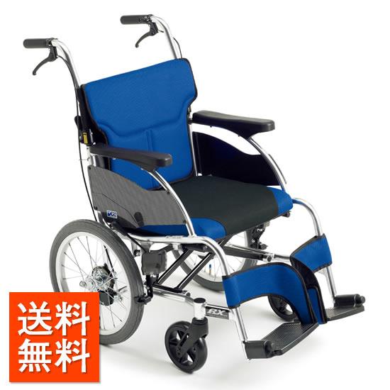 送料無料 車椅子 低座面 低床 スタイリッシュ シンプル MIKI ミキ RXシリーズ RXC-1Lo 介助用 折り畳み 折りたたみ おしゃれ オシャレ 個性的 かっこいい 足こぎ 小柄 身長低い 受注生産