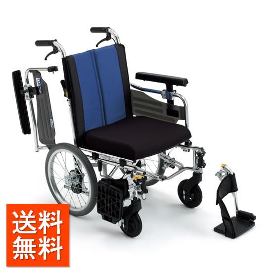 送料無料 車椅子 低座面 低床 モジュール 座面高調整 スイングアウト 肘跳ね上げ ノーパンク 厚クッション MIKI ミキ BALシリーズ BAL-10 介助用 車いす 座り心地 機能充実 多機能 折りたたみ 小柄 施設 病院