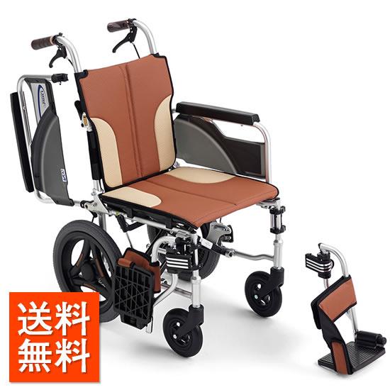 送料無料 車椅子 コンパクト 肘跳ね上げ スイングアウト スリム MIKI ミキ スキットシリーズ SKT-200 介助用 車いす 車イス 小回り 家の中 折り畳み スタンダード 使いやすい 小さめ