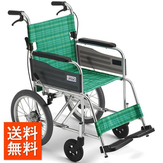 送料無料 車椅子 軽量 軽い シンプル 女性 高齢者 持ち運び MIKI ミキ ライトストリーム LSC-2 介助用 折り畳み 折りたたみ 車いす 車イス くるまいす 丈夫 頑丈 持ち運び 女性 受注生産