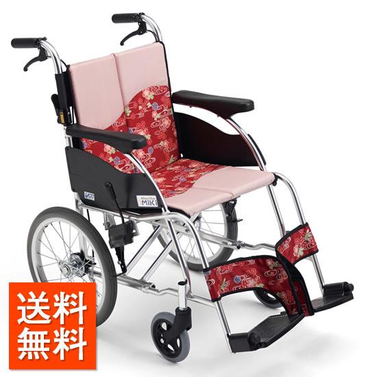 送料無料 車椅子 おしゃれ シート着せ替え シンプル 洗濯 清潔 オシャレ かわいい MIKI ミキ 着せかえ車いす MPR-2 介助用 車いす 車イス くるまいす 女性 人気 和柄 個性的 スタイリッシュ