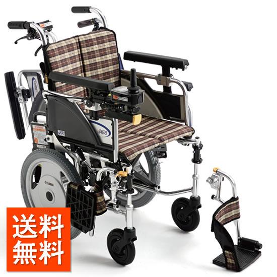 送料無料 電動車椅子 スレンダー コンパクト 片手で操作 小回り 家 自宅 室内 ヤマハ スイングアウト 跳ね上げ 背折れ MIKI ミキ SKT_JUX Plus YAMAHA電動ユニット装着車 車イス 車いす 使いやすい