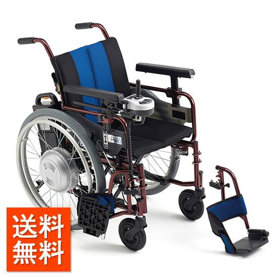 車椅子電動車椅子電動ユニット装着車[MiKi/ミキ]DPS-LF4.5km/h仕様ニッケル水素バッテリー車イス/車いす/車椅子/送料無料