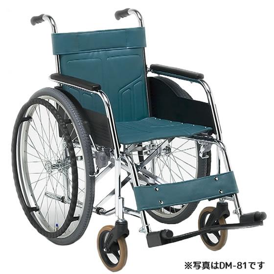 松永製作所 スチール製 自走用車椅子 DM-91 | 折りたたみ 病院 施設 人気 シンプル 丈夫 頑丈 ビニールレザー 自走式 車いす 車イス くるまいす 安い